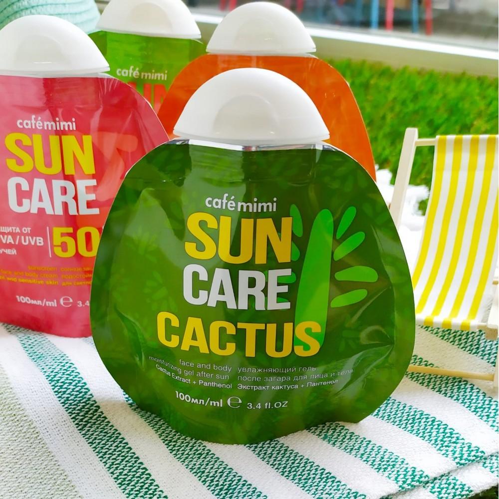 Crema gel hidratante para después del sol